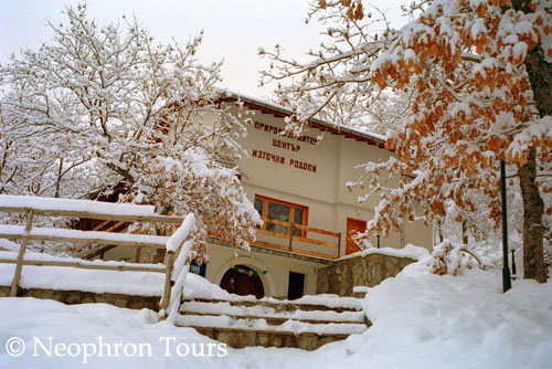 Nature Conservation Center Eastern Rhodopes